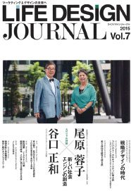 LIFE DESIGN JOURNAL Vol.7
